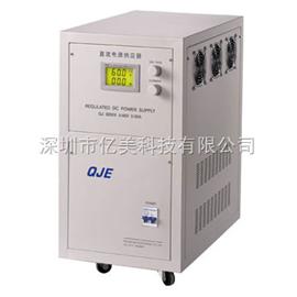 QJ6050X宁波求精(久源) QJ6050X 大功率直流稳压电源