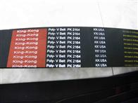 790PK橡胶多沟带,多楔带,多槽带,进口多楔带