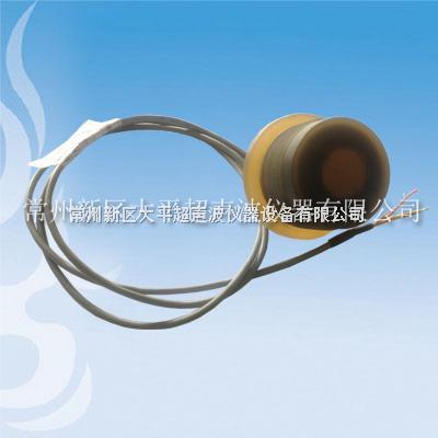 CUT-1MHz水声换能器、超声波水声探头
