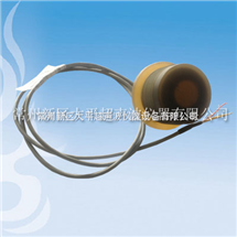 CUT-1MHz水聲換能器、超聲波水聲探頭