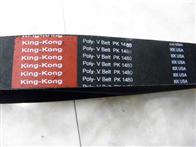 875PK进口多楔带,聚氨酯多沟带,多楔带,多槽带