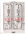 氢氧气体分析器/奥氏气体分析仪/北京批发