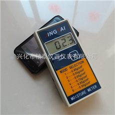 MCG-100W木材含水率检测仪-复合地板含水率测定仪,木材水分仪