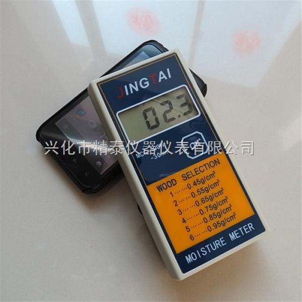 木材含水率检测仪-复合地板含水率测定仪,木材水分仪