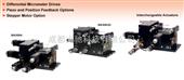 6軸NanoMax納米定位器