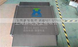 SCS4吨电子地磅秤※5屯地磅秤(新款)