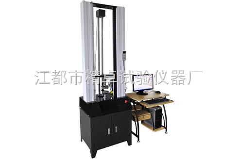 1吨材料试验机