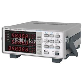 8775A1青岛青智(QINGZHI) 8775A1 电参数测量仪