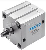FESTO 费斯托 气缸 536338 ADN-63-50-A-P-A
