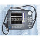 非金属超声检测仪ZBL-U510