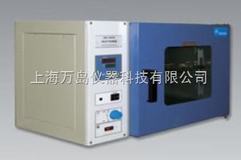 Keelrein齐欣 干烤灭菌器(热空气消毒箱)