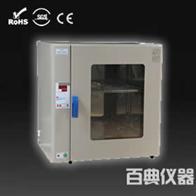 GRX-9053A热空气消毒箱生产厂家