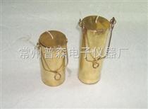 PSC-C小型铜质采水器