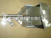 箱式采泥器EKG-M