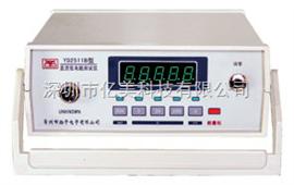 YD2511B原装直流低电阻测试仪