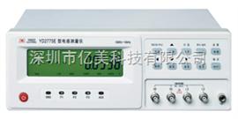 YD2775E原装常州扬子YD2775E电感测量仪(100Hz-10kHz)