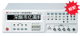 YD2775D-I全新常州扬子YD2775D-I型电感测量仪(100Hz-10kHz)