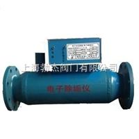 BJDA-50电子除垢仪