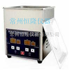 PS-10A数码型超声波清洗机