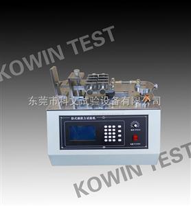 KW-WS-1080USB插拔力試驗機