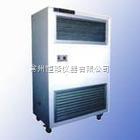PAU-1000移動式空氣自凈器價格
