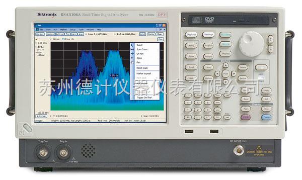 美国泰克频谱分析仪RSA5000