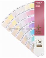 粉彩色霓虹色色卡GG1404