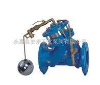 F745X型遙控浮球閥【安來石化】