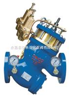 YQ980012型過濾活塞式可調減壓/流量控制閥