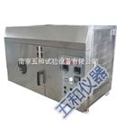 ZN-T桌上型紫外光老化試驗箱