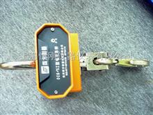 电子吊钩秤防磁防热3吨电子吊钩秤