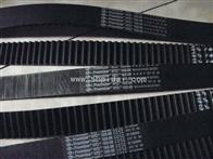 8M-264进口圆弧齿同步带,上海传动皮带