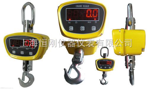 节能省电3吨电子吊磅价格