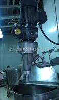 TL-38立式液体搅拌机