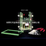 DYCZ-28B北京六一单板夹芯式垂直仪(槽)(大号)总代理