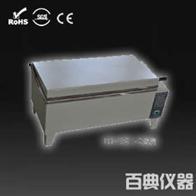 S·HH·W21·420-S电热恒温水温箱生产厂家