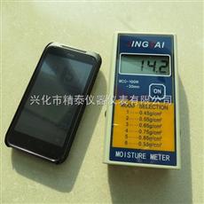 MCG-100W便携式水分检测仪生产厂家