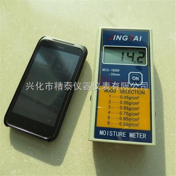 便携式水分检测仪生产厂家