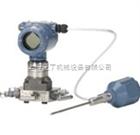 美国罗斯蒙特3051L液位变送器-3051L3051S3051C3051T