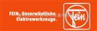 FEIN德国泛音电动工具