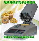 SFY-6爆米花水分测定仪怎么控制爆米花水份