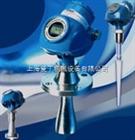 特价供应美国罗斯蒙特5400系列二线制雷达液位变送器