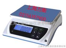 HS-CN高精度电子称,电子秤(桌称)