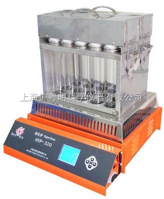 上海纖檢HYP-314消化爐   十四孔液晶示消化爐