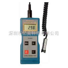 CM-8821廣州蘭泰(LANDTEK) CM-8821 鐵基塗層測厚儀