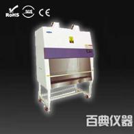BHC-1000IIB2生物安全柜生产厂家