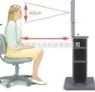自动屏幕视力表MC-3