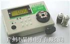 CD-10M日本CEDAR扭力测试仪CD-10M