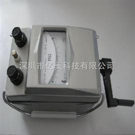 ZC11D-10杭州征达ZC11D-10绝缘电阻表/摇表