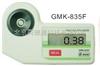 GMK-835F/835N水果酸度计